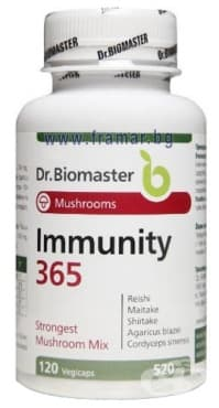 Изображение към продукта ИМЮНИТИ 365 капсули 520 мг * 120 ДР. БИОМАСТЕР