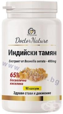 Изображение към продукта ИНДИЙСКИ ТАМЯН капсули * 90 DOCTOR NATURE