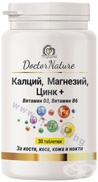 Изображение към продукта КАЛЦИЙ МАГНЕЗИЙ ЦИНК + таблетки * 30 DOCTOR NATURE