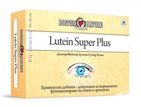 Изображение към продукта ЛУТЕИН СУПЕР ПЛЮС капс. * 30 DOCTOR NATURE