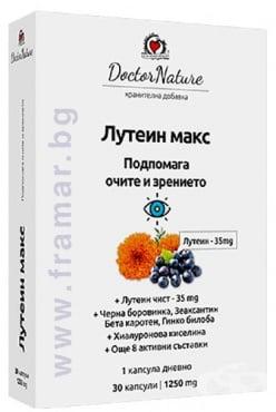 Изображение към продукта ЛУТЕИН МАКС капсули * 30 DOCTOR NATURE