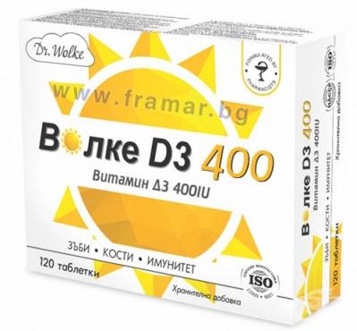 Изображение към продукта ДР. ВОЛКЕ ВИТАМИН D3 таблетки * 120
