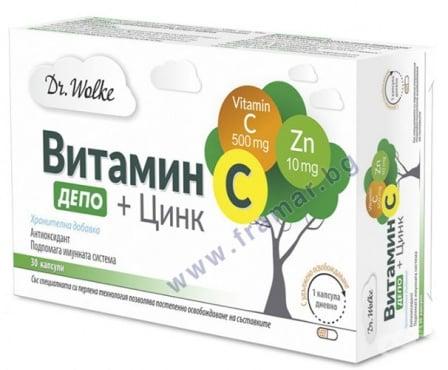 Изображение към продукта ДР. ВОЛКЕ ВИТАМИН C + ЦИНК капсули * 30