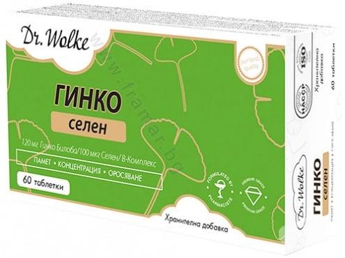 Изображение към продукта ДР. ВОЛКЕ ГИНКО - СЕЛЕН 120 + B КОМПЛЕКС таблетки * 60