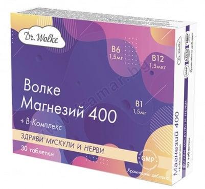 Изображение към продукта ДР. ВОЛКЕ МАГНЕЗИЙ + B - КОМПЛЕКС таблетки * 30