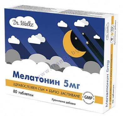 Изображение към продукта ДР. ВОЛКЕ МЕЛАТОНИН таблетки * 80
