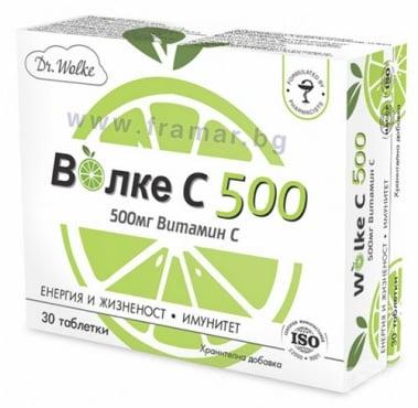 Изображение към продукта ДР. ВОЛКЕ ВИТАМИН C таблетки 500 мг * 30