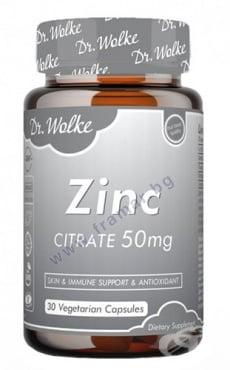 Изображение към продукта ДР. ВОЛКЕ ЦИНКОВ ЦИТРАТ капсули 50 мг * 30