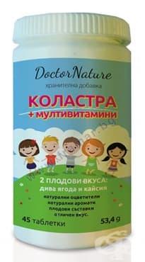 Изображение към продукта КОЛАСТРА + МУЛТИВИТАМИНИ таблетки за смучене * 45 DOCTOR NATURE
