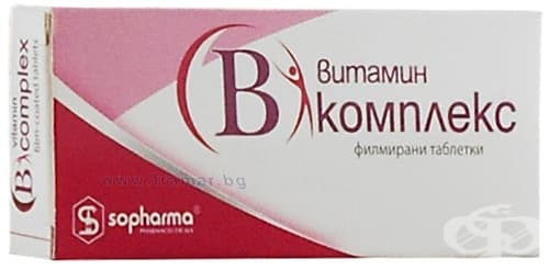 Изображение към продукта ВИТАМИН  Б комплекс таблетки *  20 СОФАРМА