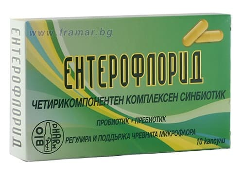 Изображение към продукта ЕНТЕРОФЛОРИД капсули * 10