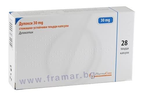 Изображение към продукта ДУЛОКСИ капсули 30 мг * 28 ФАРМАКОНС