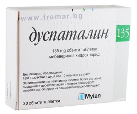 ДУСПАТАЛИН табл. 135 мг. * 30 - изображение