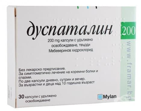 Изображение към продукта ДУСПАТАЛИН капсули 200 мг * 30 МАЙЛАН