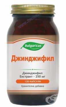 БУЛГАРИКУС ДЖИНДЖИФИЛ капсули 250 мг. * 60 - изображение