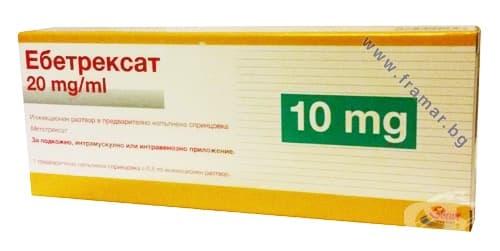 ЕБЕТРЕКСАТ солуцио 10 мг. 0.5 мл. * 1 - изображение