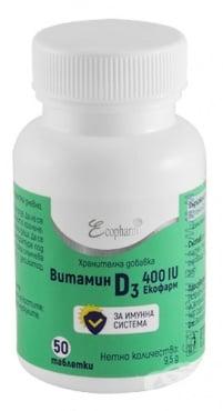 Изображение към продукта ВИТАМИН Д 3 таблетки 400 IU * 50 ЕКОФАРМ
