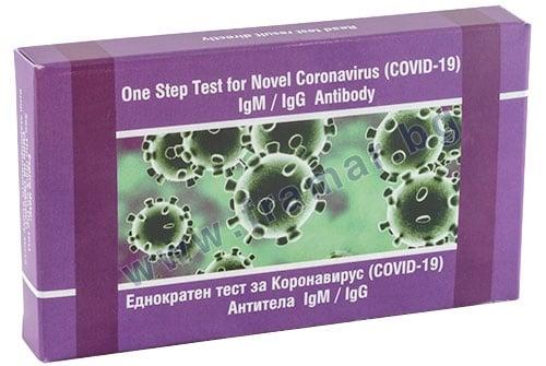 Изображение към продукта БЪРЗ ТЕСТ ЗА КОРОНАВИРУС / COVID-19 * 1