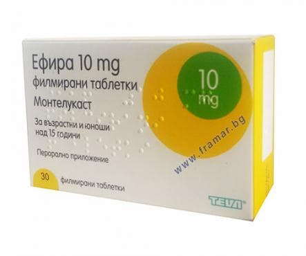 Изображение към продукта ЕФИРА таблетки 10 мг * 30