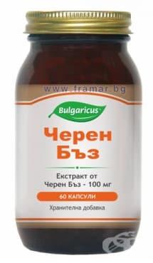 БУЛГАРИКУС ЧЕРЕН БЪЗ капсули 100 мг. * 60 - изображение