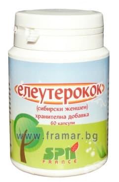 Изображение към продукта ЕЛЕУТЕРОКОК капсули * 60 БИОАТЛАНТИК