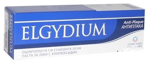 Изображение към продукта ПАСТА ЗА ЗЪБИ ЕЛГИДИУМ АНТИПЛАКА СИНЯ 38 мл.