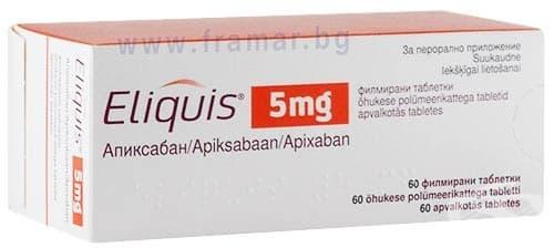 Изображение към продукта ЕЛИКВИС таблетки 5 мг * 60