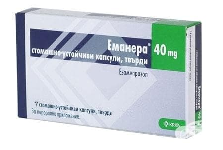 ЕМАНЕРА капс. 40 мг. * 7 - изображение