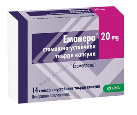 Изображение към продукта ЕМАНЕРА капсули 20 мг * 14 БЕСТА МЕД
