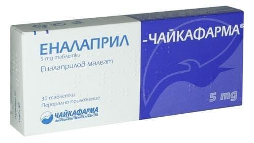ЕНАЛАПРИЛ табл. 5 мг.* 30  ЧАЙКАФАРМА - изображение