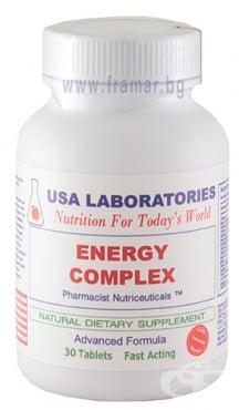Изображение към продукта ЕНЕРГИЕН КОМПЛЕКС таблетки * 30 USA LABORATORIES