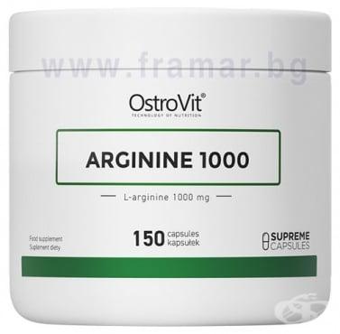 Изображение към продукта ОСТРОВИТ АРГИНИН капсули 1000 мг * 150
