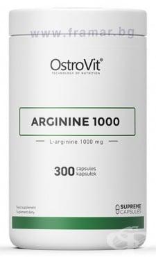 Изображение към продукта ОСТРОВИТ АРГИНИН капсули 1000 мг * 300
