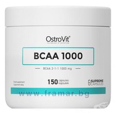 Изображение към продукта ОСТРОВИТ BCAA 1000 КАПСУЛИ * 150