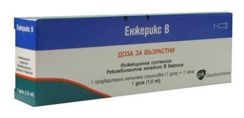 Изображение към продукта ЕНЖЕРИКС B ваксина срещу хепатит B за възрастни 20 мкг / 1 мл