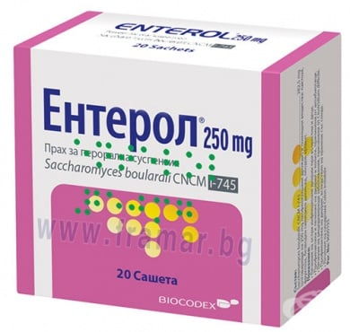 Изображение към продукта ЕНТЕРОЛ прах за перорална суспензия 250 мг * 20
