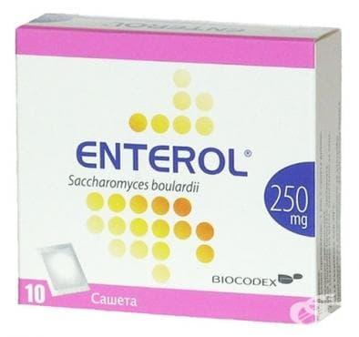 ЕНТЕРОЛ прах  250 мг. * 10 - изображение