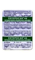 Изображение към продукта ЕНТЕРОСАН 44 табл. 180 мг. * 30