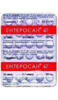 Изображение към продукта ЕНТЕРОСАН 47 таблетки 180 мг * 30