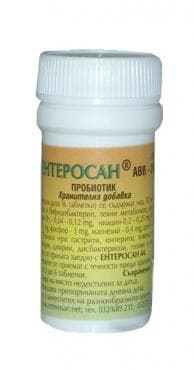 ЕНТЕРОСАН ABB-2000 табл. 360 мг. * 20 - изображение