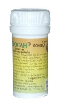 Изображение към продукта ЕНТЕРОСАН ОСНОВЕН таблетки 360 мг * 20