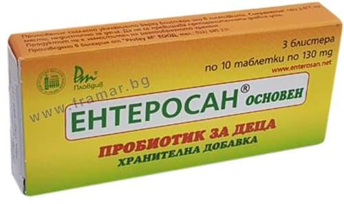 Изображение към продукта ЕНТЕРОСАН ОСНОВЕН ЗА ДЕЦА табл. 130 мг. * 30