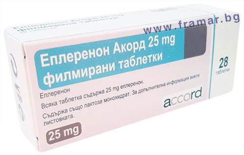 Изображение към продукта ЕПЛЕРЕНОН таблетки 25 мг * 28 ACCORD HEALTHCARE LTD
