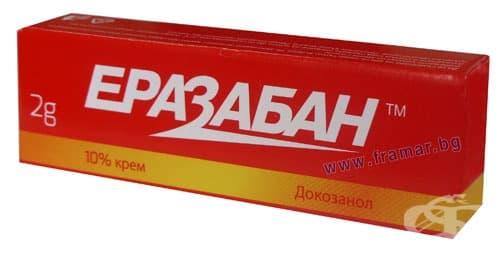 ЕРАЗАБАН крем 10% 2 гр. - изображение