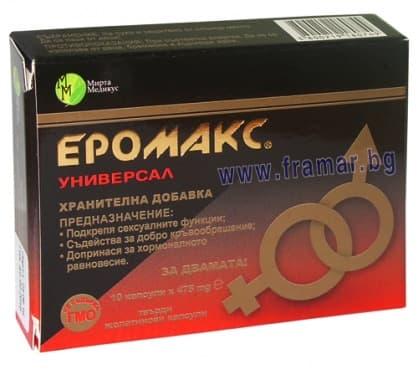 Изображение към продукта ЕРОМАКС капсули 475 мг * 10 МИРТА МЕДИКУС