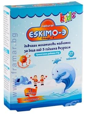 Изображение към продукта ЕСКИМО-3 ОМЕГА 3 С ВКУС НА ПОРТОКАЛ дъвчащи таблетки * 27