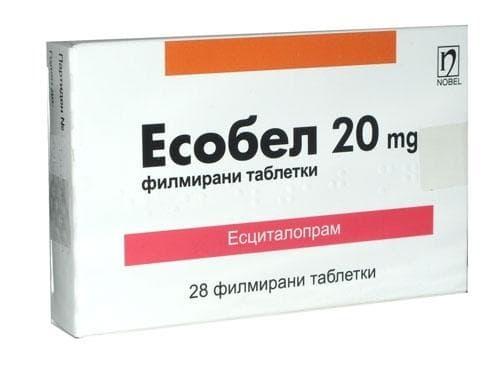 ЕСОБЕЛ таблетки 20 мг. * 28 - изображение