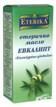 Изображение към продукта ЕТЕРИКА ЕТЕРИЧНО МАСЛО ОТ ЕВКАЛИПТ 10 мл.