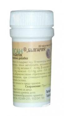Изображение към продукта ЕНТЕРОСАН БЪЛГАРИЯ табл. 360 мг. * 20