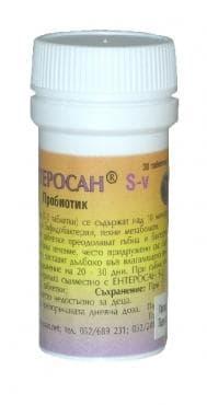 ЕНТЕРОСАН S-V глобули  300 мг. * 30 - изображение